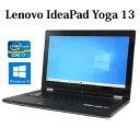 【送料無料】Lenovo IdeaPad Yoga 13 シ...