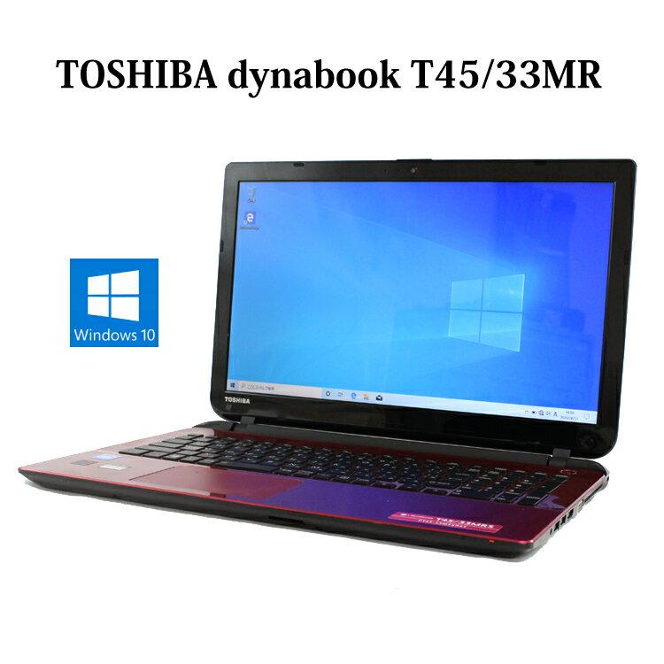 TOSHIBA 東芝 dynabook T45/33MR PT45-33MSXR【Celeron/4GB/1TB/15.6型液晶/DVDスーパーマルチ/無線LAN/Windows10/Webカメラ】【中古】【中古パソコン】【ノートパソコン】