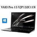 仕様 メーカーVAIO 機種名VAIO Pro 13 mk2 VJP132C11N 状態中古パソコン CPUCore i3 5005U 2.0GHz メモリ4GB SSD256GB ドライブなし 液晶13.3型Full-HD(1920×1080) OSWindows10 64bit LAN1000BASE-T/100BASE-TX/10BASE-T×1 無線LANIEEE 802.11a/b/g/n/ac インターフェースUSB 3.0×3SDカードスロット×1HDMI×1D-Sub×1マイク入力/ヘッドホン出力×1LAN×1 寸法322.0×17.9×216.5mm 質量1.03kg 付属品ACアダプタ 検査ディスプレイ(目立つ傷[無] ドット抜[無] 発色[良] )脚ゴム(欠品なし)キーボード(テカリ[有] 文字消[無] )パームレスト(テカリ[無] 擦傷[無] )バッテリー充電(可)【送料無料】VAIO VAIO Pro 13 mk2