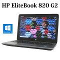 EliteBook820G2