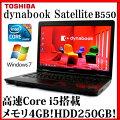 dynabookSatelliteL40213Y/HD