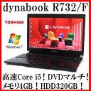 楽天【送料無料】東芝 TOSHIBA dynabook R732/F【Core i5/4GB/320GB/DVDスーパーマルチ/13.3型液晶/Windows7 Professional/無線LAN】【中古】【中古パソコン】【ノートパソコン】