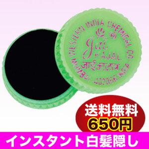 レビューで500円商品券プレゼント!クスノキ(樟脳)の炭とココナッツオイルから作られたインス...