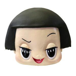 チコちゃん マスク【公式 ラバーマスク かぶりもの 変装 仮装 宴会 余興 ものまね パーティ グッズ 】マジックナイト OS63132