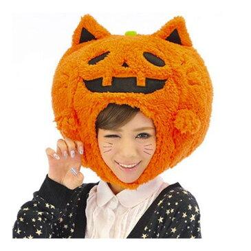ふわもこかぼちゃあたまCAT【ハロウィン カボチャ キャット ネコ 猫 橙色 かぶりもの 被り物 グッズ 仮装 かつら カツラ】マジックナイト JG3849