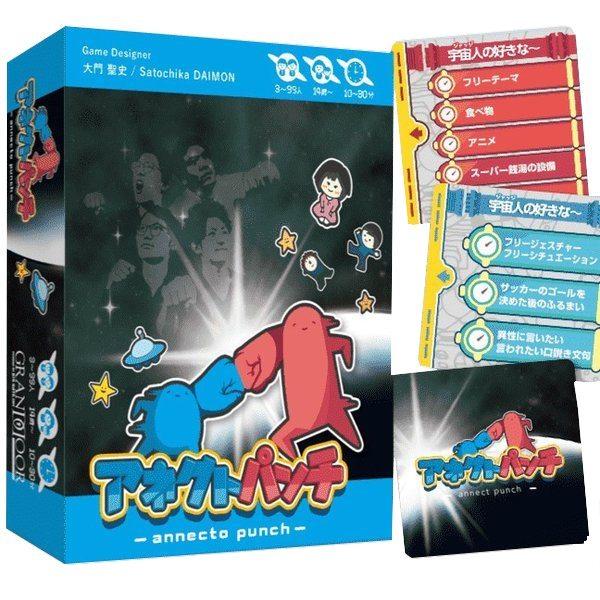 アネクトパンチ -annecto punch-【カードゲーム ボードゲーム パーティーゲーム 99人プレイ 14歳以上コミュニケーション】クリックポスト対応 送料無料 マジックナイト BE380052