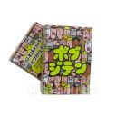ボブジテン【ボードゲーム カードゲーム パーティーゲーム 3〜8人プレイ 10歳以上 ワード系】クリ