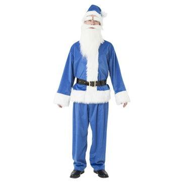 GOGOサンタさん ブルー 白い手袋付き メンズ 大人用 男性用 Mens【青 コスチューム クリスマス サンタさん サンタ衣装 カラフルサンタ 変装】白い手袋プレゼント マジックナイト CS873648
