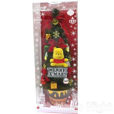 デコレーションツリー プーさんTOY 45cm ミニサイズ【ディズニー Winnie the Pooh くまのプーさん クリスマス ミニツリー テーブルツリー 卓上】マジックナイト FS18165