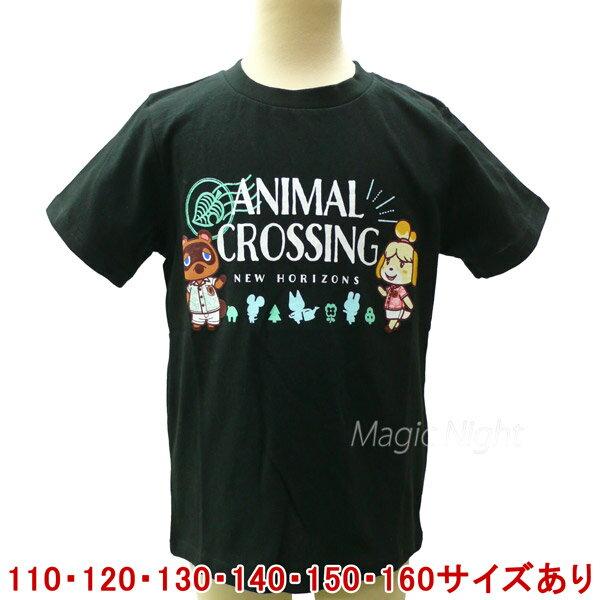 トップス, Tシャツ・カットソー  T KIDS ANIMAL CROSSING T ADKD3139BK