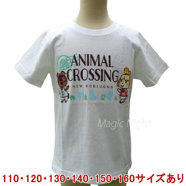 トップス, Tシャツ・カットソー  T KIDS ANIMAL CROSSING T ADKD3139WH