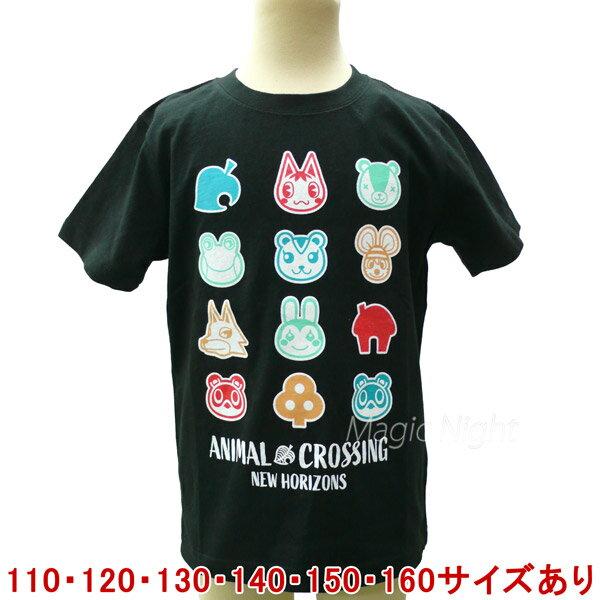 トップス, Tシャツ・カットソー  T KIDS ANIMAL CROSSING T ADKD3140BK