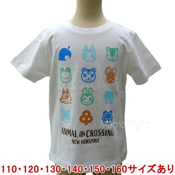 トップス, Tシャツ・カットソー  T KIDS ANIMAL CROSSING T ADKD3140WH