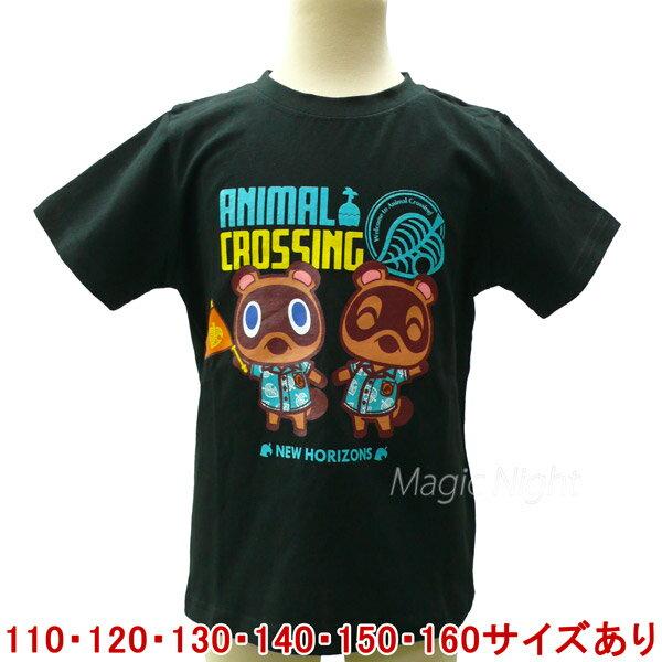 トップス, Tシャツ・カットソー  T KIDS ANIMAL CROSSING T ADKD3141BK