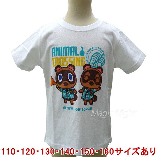 トップス, Tシャツ・カットソー  T KIDS ANIMAL CROSSING T ADKD3141WH