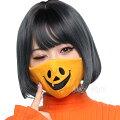 マスクカバーAパンプキンのマスクカバー