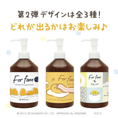 【2本以上購入で送料無料】高保湿ボディミルク【赤ちゃんから大人まで使える大容量300g】