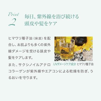 Lement高濃度炭酸オイルクレンジング&シャンプー/ルメント【バオバブオイル/アルガンオイル/クプアスオイル】スカルプケア