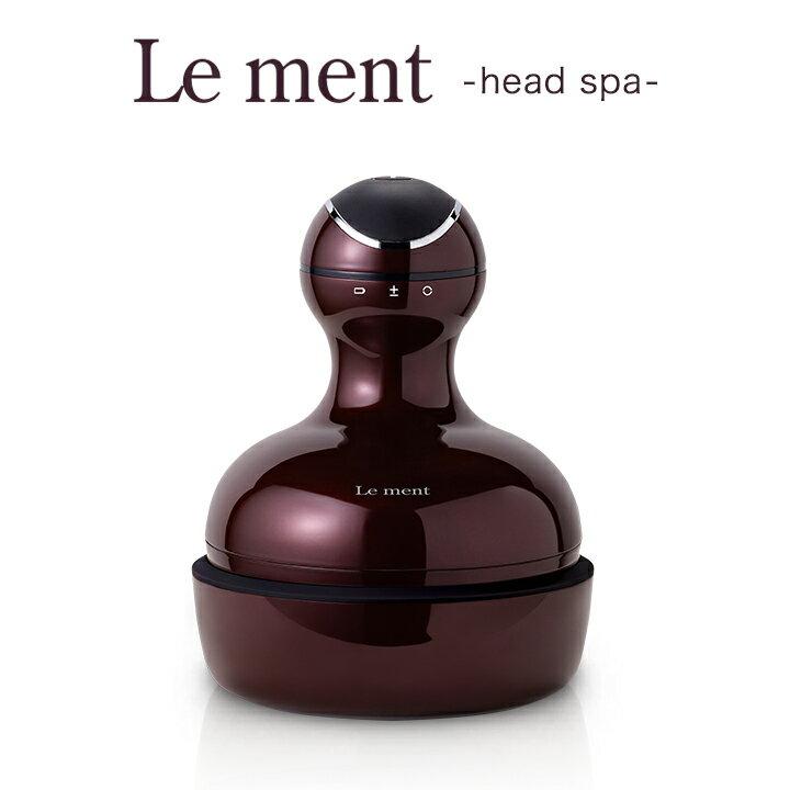 Lement(ルメント)『ヘッドスパヘッドマッサージャーシャンプーブラシ』
