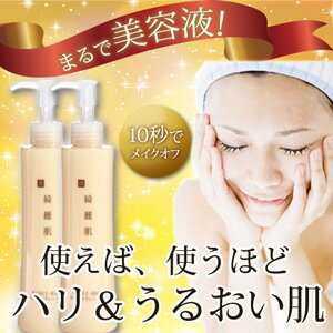 -Oriental composition blending jergrensing ★ in 10 seconds can use to make of ★ macek ♪ mutenka sensitive skin, dry skin can be used!