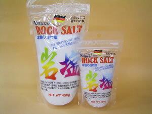 名苑岩鹽鹽岩天然鹽岩 (粗型) 450 克