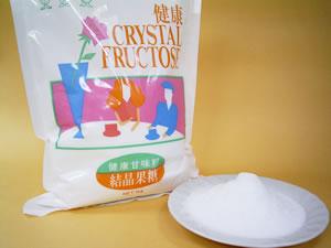 健康甘味料 結晶果糖