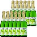 【12本セット】Bel Vigneau(ベルビニョー) 白 750ml ノンアルコールスパークリングワイン パナバック