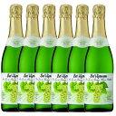 【6本セット】Bel Vigneau(ベルビニョー) 白 750ml×6本 ノンアルコールスパークリングワイン【送料無料】