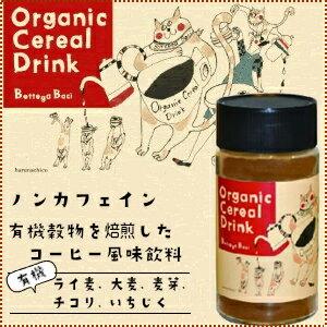 ボッテガバーチ 有機穀物コーヒーMIX 100g ノンカフェイン 粉