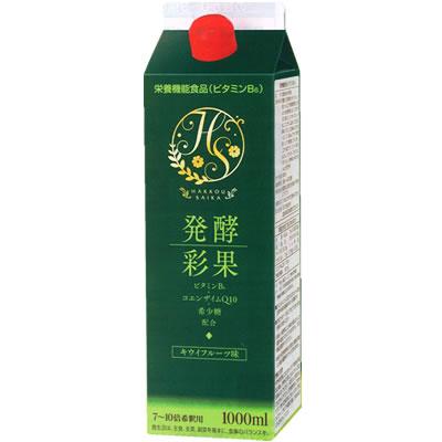 フジスコ 発酵彩果 1000ml(7~10倍希釈用) キウイフルーツ味