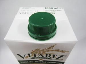 VITARIZ(ビタリッツ)『ライスミルク』