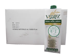 有機栽培米使用 ライスドリンク ビタリッツ