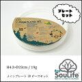 EcoSouLife(エコソウライフ)MainPlate20pcset(Natural/ナチュラル)