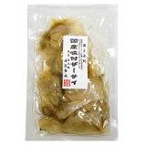 国産 味付けザーサイ 100g 【常温・ポスト投函便】遠忠食品