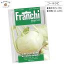 Franchi32-1