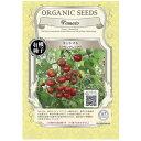 有機種子 ミニトマト(ラウンドレッド) 【固定種】【メール便配送】グリーンフィールドプロジェクト種子