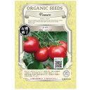 有機種子 トマト(中玉/マティナ) 【固定種】【メール便配送】グリーンフィールドプロジェクト種子