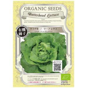【ポスト投函便 対応可能】〈EU認証の有機種子〉ORGANIC SEEDS グリーンフィールドプロジェクト...
