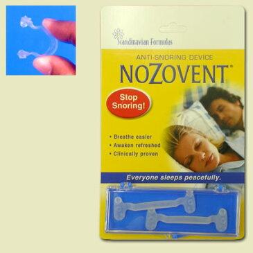 スウェーデンの安眠「いびき対策」に ノゾヴェント(2個入り)