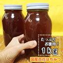 【限定商品】マグー農園 国産百花はちみつ お徳用1kg02P03Dec16