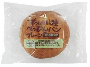 べっぴんパンひじき