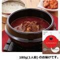 にしきやユッケジャンクッパ(牛肉のピリ辛スープ)180g