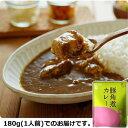 にしきや 豚角煮カレー 180g×10個セット