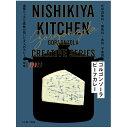 にしきや ゴルゴンゾーラビーフカレー 180g NISHIKIYA KITCHEN【ポスト投函便】