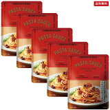 【5個セット】にしきや カッテージチーズ入りトマトバジルソース 130g×5個 NISHIKIYA KITCHEN【ポスト投函便】