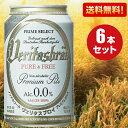 ノンアルコールビール ドイツ