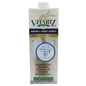 〈有機JAS・オーガニック〉イタリア産 植物性ミルク ライスミルク 【アーモンド味】有機JAS認定...