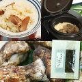 遠忠食品松茸ごはんの素(3合用)