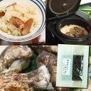 遠忠食品 松茸ごはんの素 (3合用)