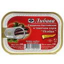 【在庫限り】ラトビア産 燻製イワシ(スプラット)トマトソース漬け 100g